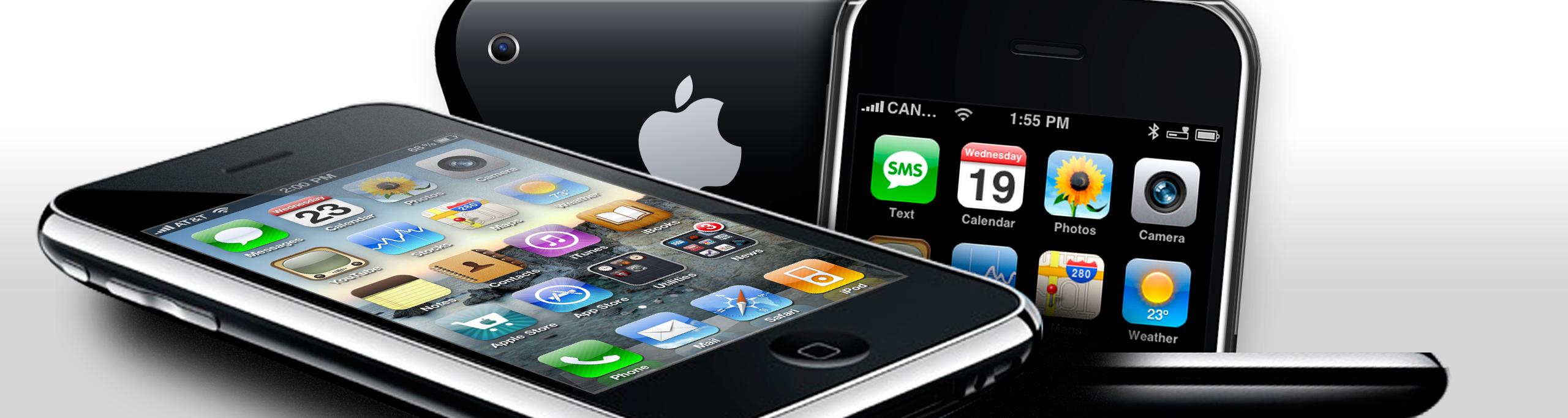 iPhone 3G (A1324 / A1241)