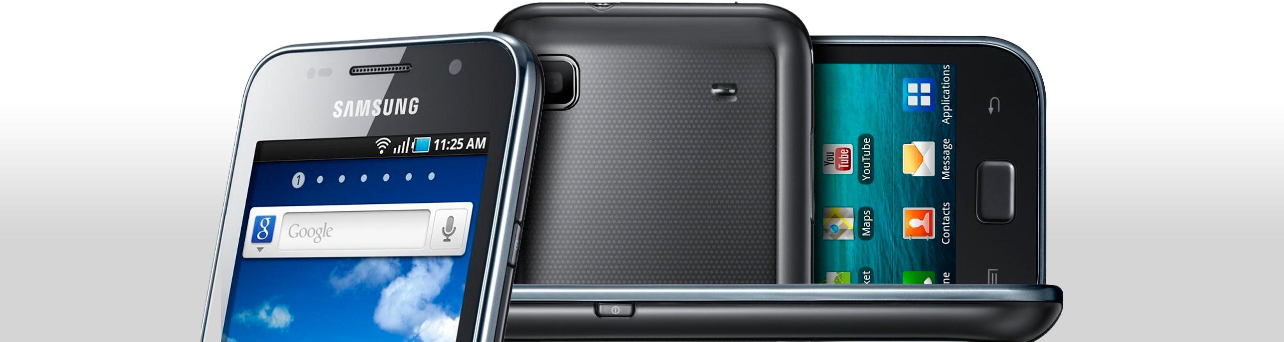S SCL (i9003)